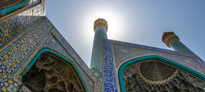 Photo Gallery: Mosques in Iran